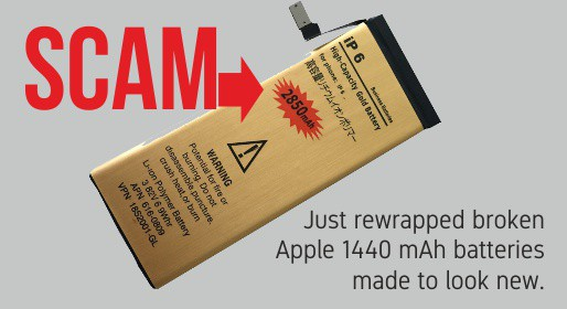 scam battery